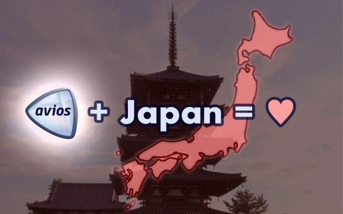 Avions + Japan = Love